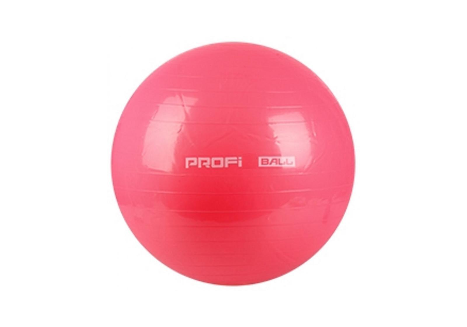 fitbol-myach-dlya-fitnesa-i-jogi-profitball-75-sm-4.jpg